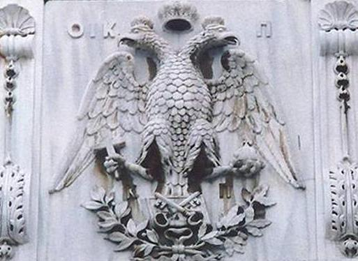 Byzantine Eagle of Relief from buildings of the Ecumenical Patriarchate of Constantinople.