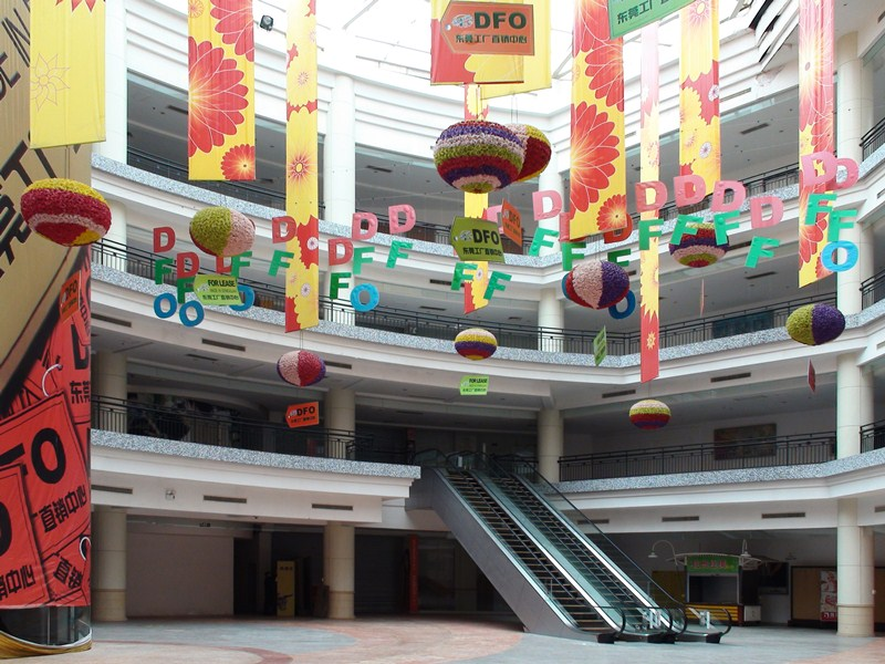 New South China Mall Court